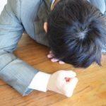 自分の「お疲れ度」をチェックする方法